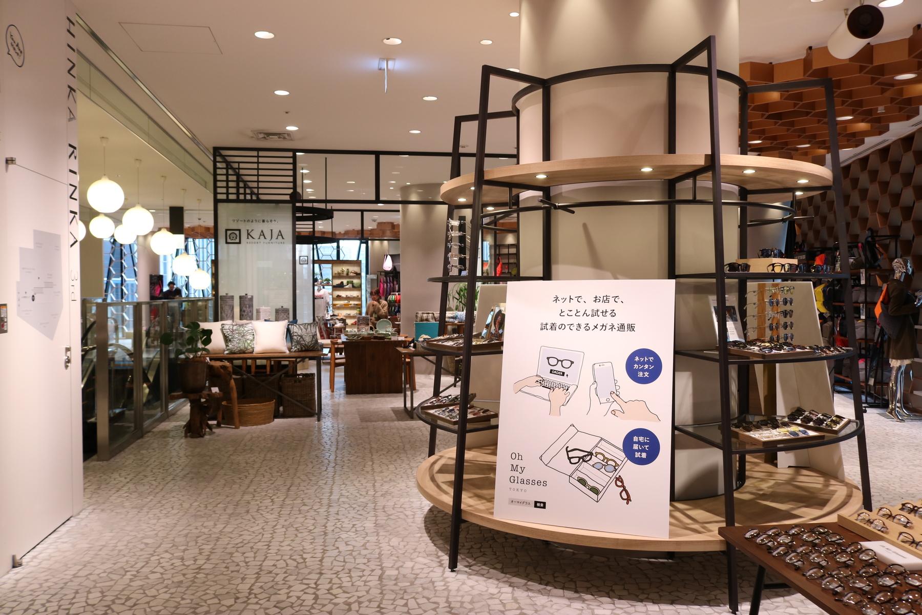 オーマイグラス東京 東急プラザ銀座店